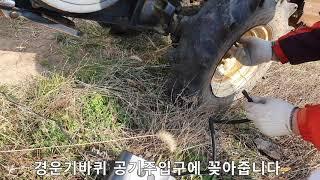 주배TV-휴대용에어펌프 차량용공기주입기 미니콤프레샤로 …