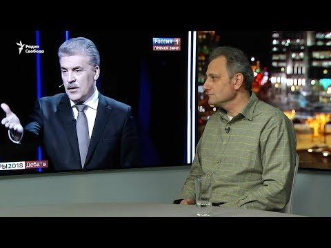 Четвертые выборы Владимира Путина