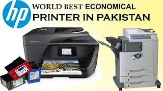 HP LaserJet Pro M402DN Mono Laser Printer Review & unboxing