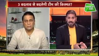 Aaj Tak Show: गावस्कर ने कहा मेलबर्न टेस्ट Virat के लिए सबसे बड़ा इम्तिहान | Sports Tak
