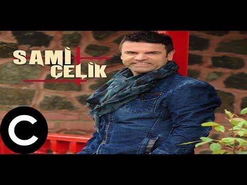 Sami Çelik - Gönül Dağı (Official Lyrics)