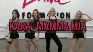 "KARA (카라) - Mamma Mia (맘마미아) dance cover by ""The Space"""