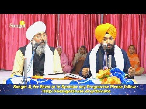 Dhan Guru Gobind Singh Ji Sahibzada Baba Ajit Singh Ji Baba Oudai Singh Ji  Katha G.Vishal Singh