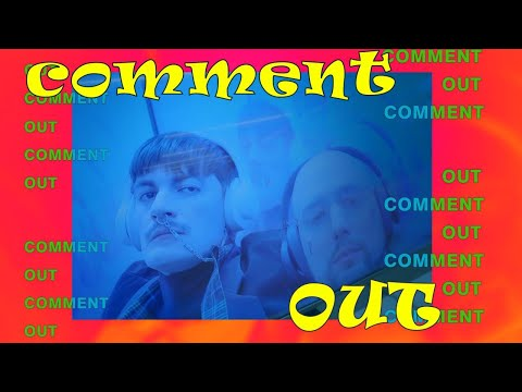 Александр Гудков - Comment Out (feat. Cream Soda)