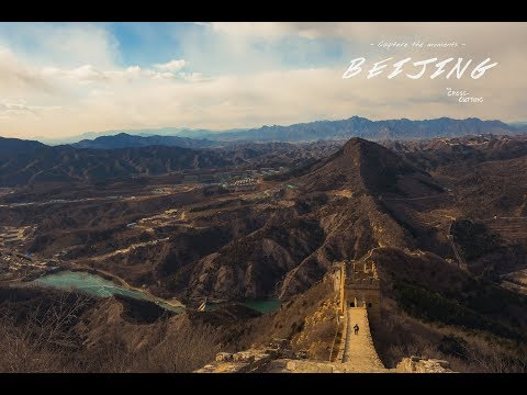 Travel in Beijing December 2017