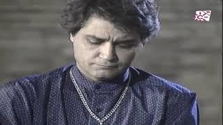Soleá. Felipe Campuzano. 1990