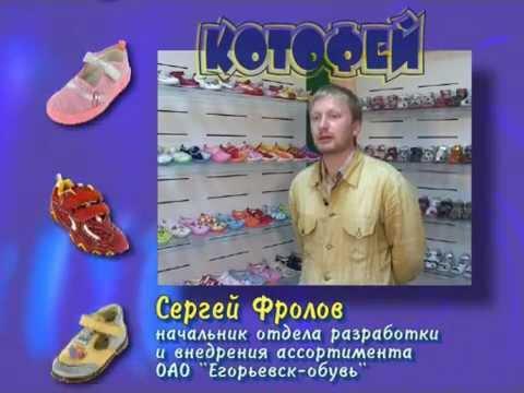 Котофей. Фильм «Советы мамам» часть 3