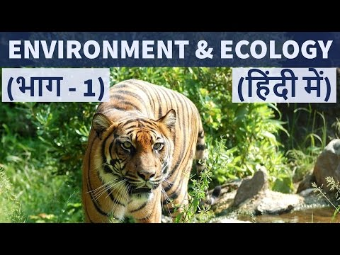 (HINDI) Environment & Ecology - 2016 + 2017 Current Affairs