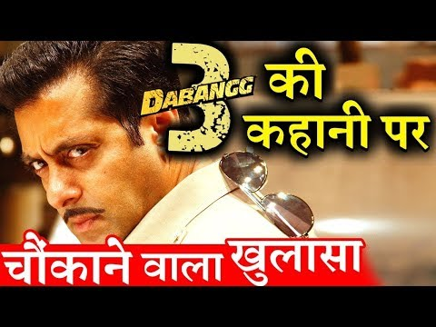 Dabangg 3 (2019) |501  Interesting Facts |...