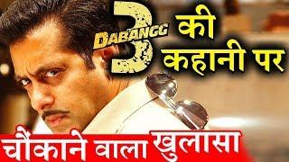 Dabangg 3 (2019) |501  Interesting Facts | Salman Khan, Sonakshi | T-series