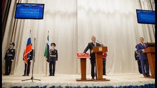 Телеверсия инаугурации губернатора Евгения Савченко (21.09.2017)