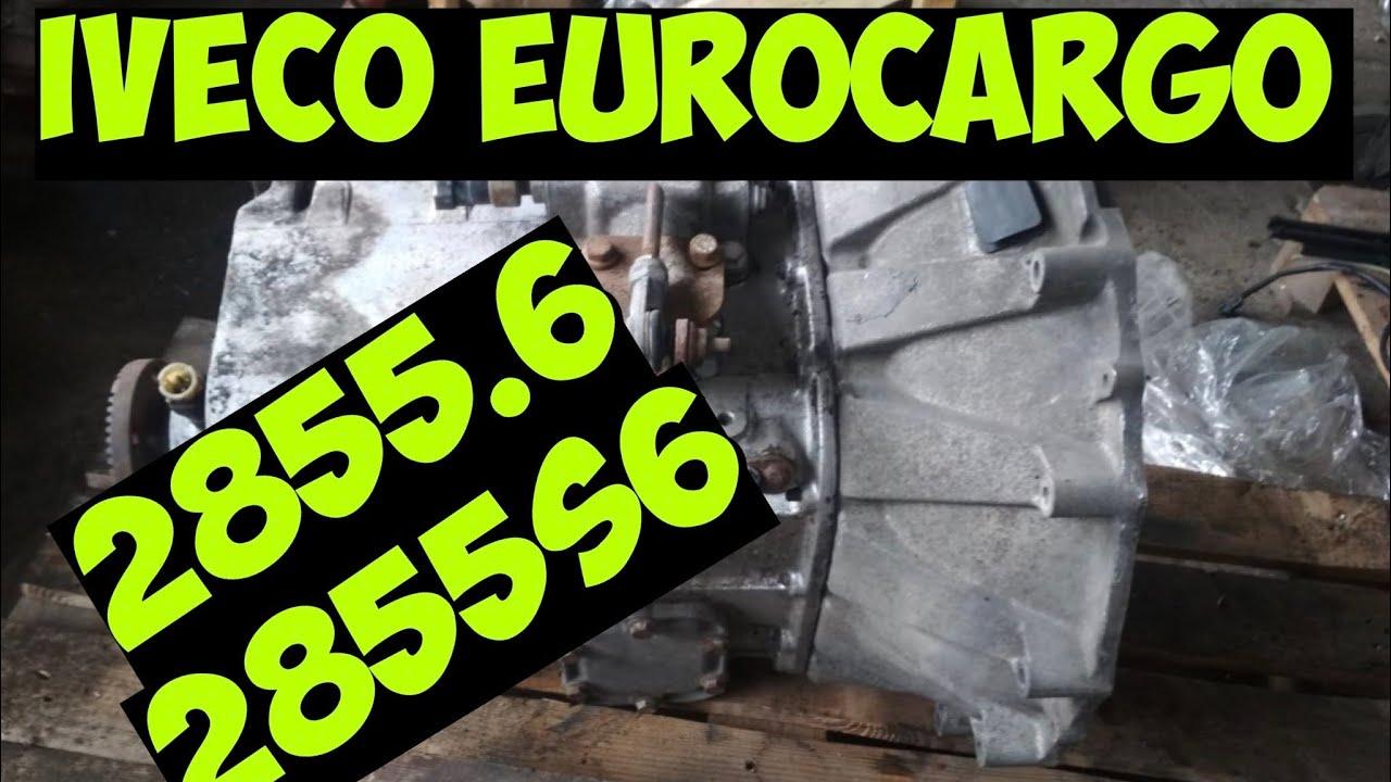 29.04.21 Продаётся коробка передач Iveco EuroCargo 2855.6 2855S6 2855A6 2855B6 Разборка грузовиков