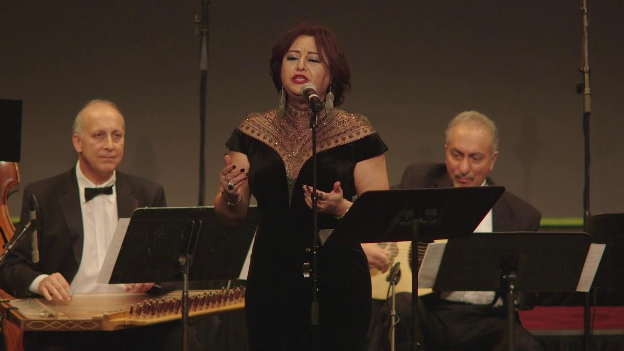 National Arab Orchestra - Ghanili Shway - Zakaria Ahmed