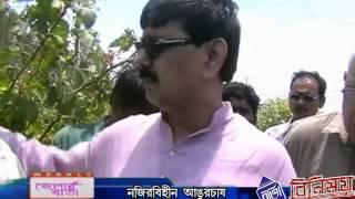 Zellar Barta News Angoor Chash, Bankura