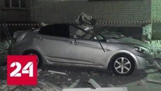 ЧП в Вологде: в понедельник начнется разбор завалов и оценка повреждений - Россия 24