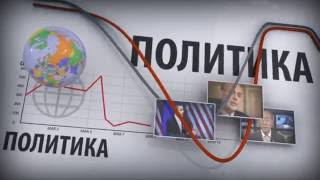 Страны ЕАЭС и ШОС планируют создание зоны свободной торговли