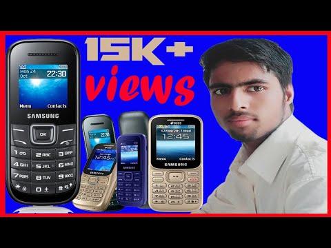 Samsung E1200, B110e, B310e, B313e and Others Samsung Keypad Mobiles How to Remove Blacklist Number