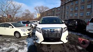 Обзор Toyota Alphard Hybrid 4WD 2015 - Папа всех минивенов !