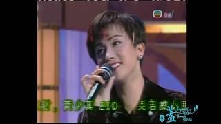 分飛燕 - 張學友 蓋鳴暉 1994
