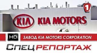 видео Автомобили KIA
