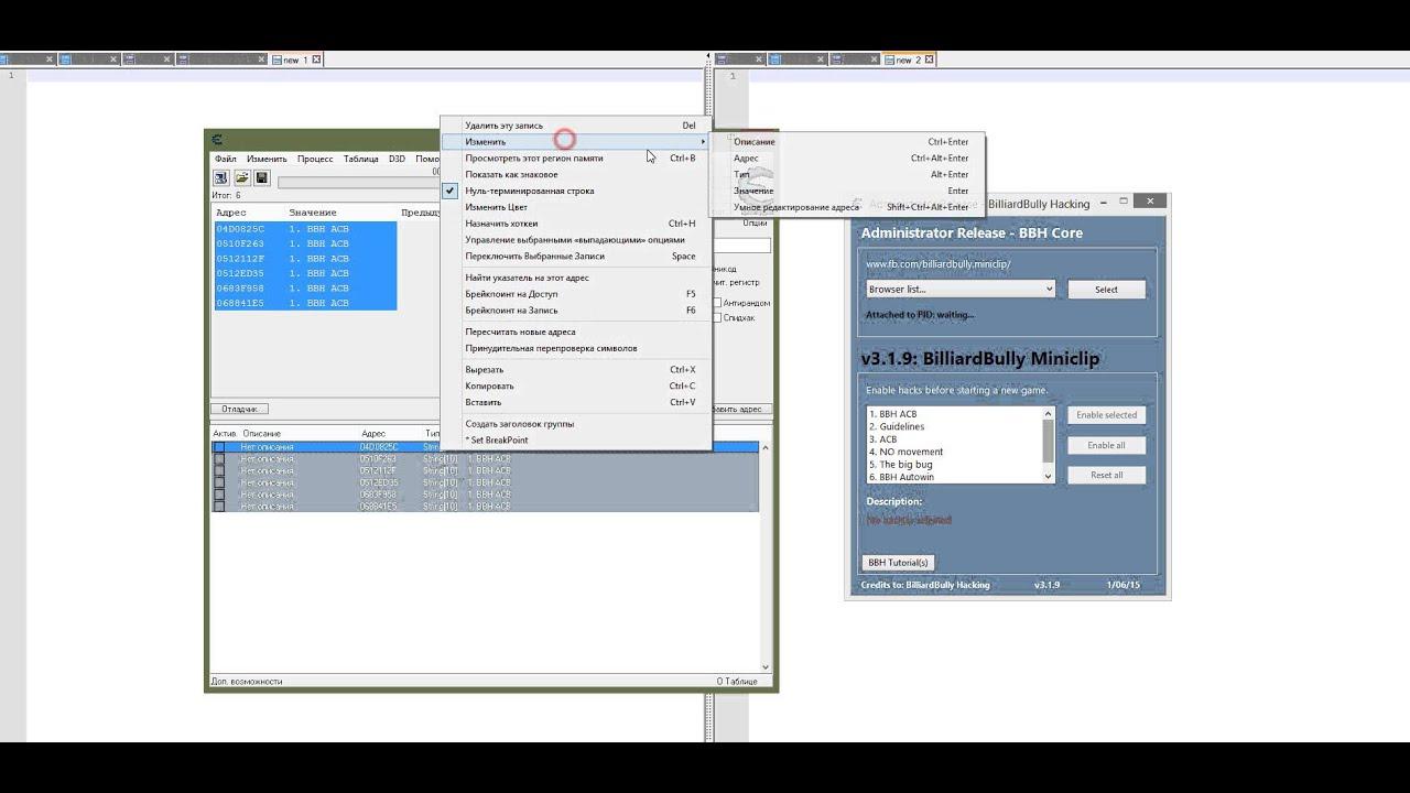 8e9d3dc1 Blog Archives - resourcescatalog