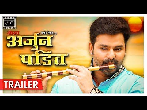 Trailer   Yodha Arjun Pandit   Pawan Singh, Nehashree   New Bhojpuri Movie 2017   Nav Bhojpuri
