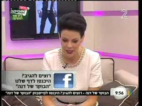 דנה רון ממליצה על תחפושות למבוגרים של שושי זוהר ערוץ 2