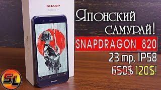 Sharp AQUOS P1 японский флагман за 120$! Необычный смартфон из страны восходящего солнца! review