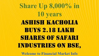 safari industries india ltd | safari industries share price | safari industries latest news