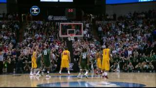 Korie Lucious Game Winning Buzzer Beater vs Maryland