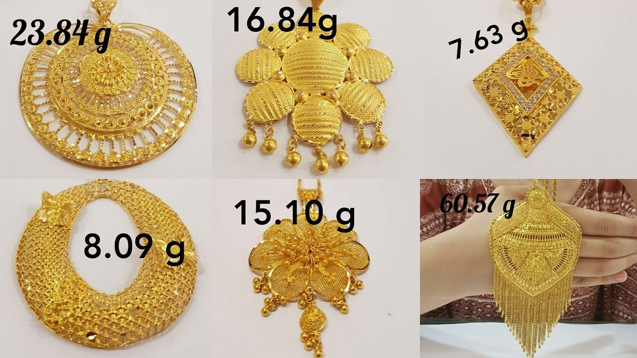 Big pendants designs with weight in gold youtube big gold pendants aloadofball Image collections
