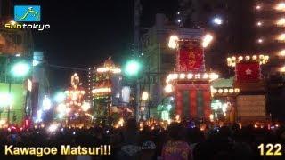 Kawagoe Matsuri!! Subtokyo 122