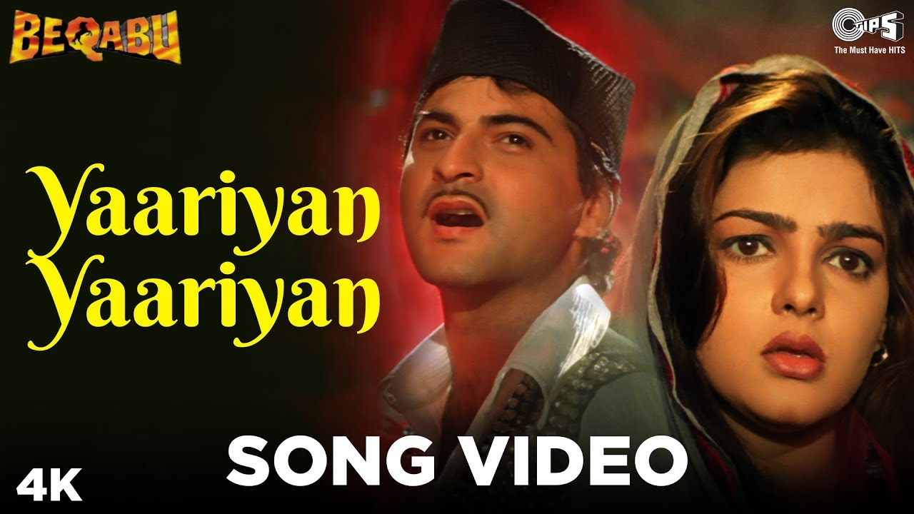 Download Yaariyan Yaariyan | Beqabu | Sanjay Kapoor & Mamta Kulkarni | Udit Narayan & Alka Yagnik | 90's Hits