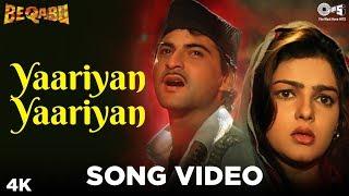 Yaariyan Yaariyan Song Beqabu | Sanjay Kapoor & Mamta Kulkarni | Udit Narayan & Alka Yagnik