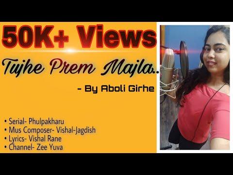 Tujhe Prem Majla Kalu Lagle   Original Female Version   Zee Yuva  
