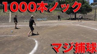 【作業用】1000本ガチで捕球するサブ【インタビュー有】