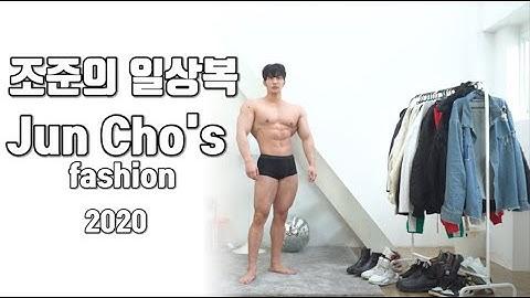 [조준] 179.6cm 헬창의 봄,새학기 일상복 / Korean health boy