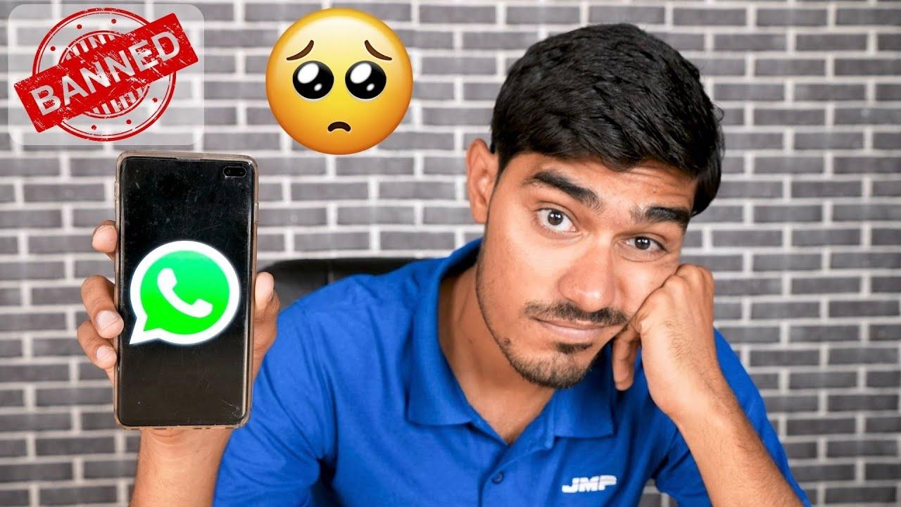 I Got Banned From WhatsApp 😭 | आपने मेरा नंबर व्हाट्स एप से बैन क्यों करा दिया?