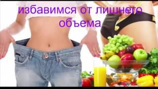 причины похудения