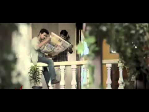 Aathi Song TV Rip KATHTHI (HQ)