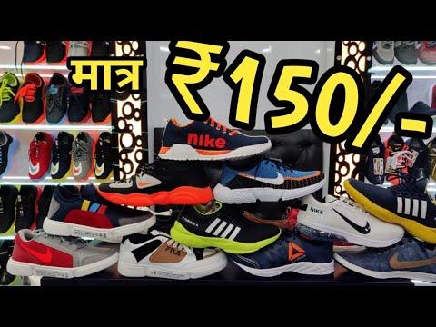 Second Copy Shoes Wholesale Market | Chandni Chowk | VANSHMJ