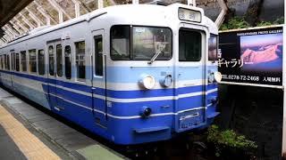115系N34編成(3次新潟色)「谷川岳紅葉号」水上駅入線