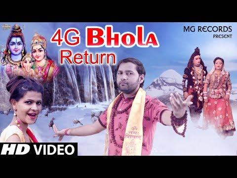 4g Bhola Return   Sonu Sharma   Sonu Soni   4g Ka Jamana Bhola 2018   Kawad Dj Song