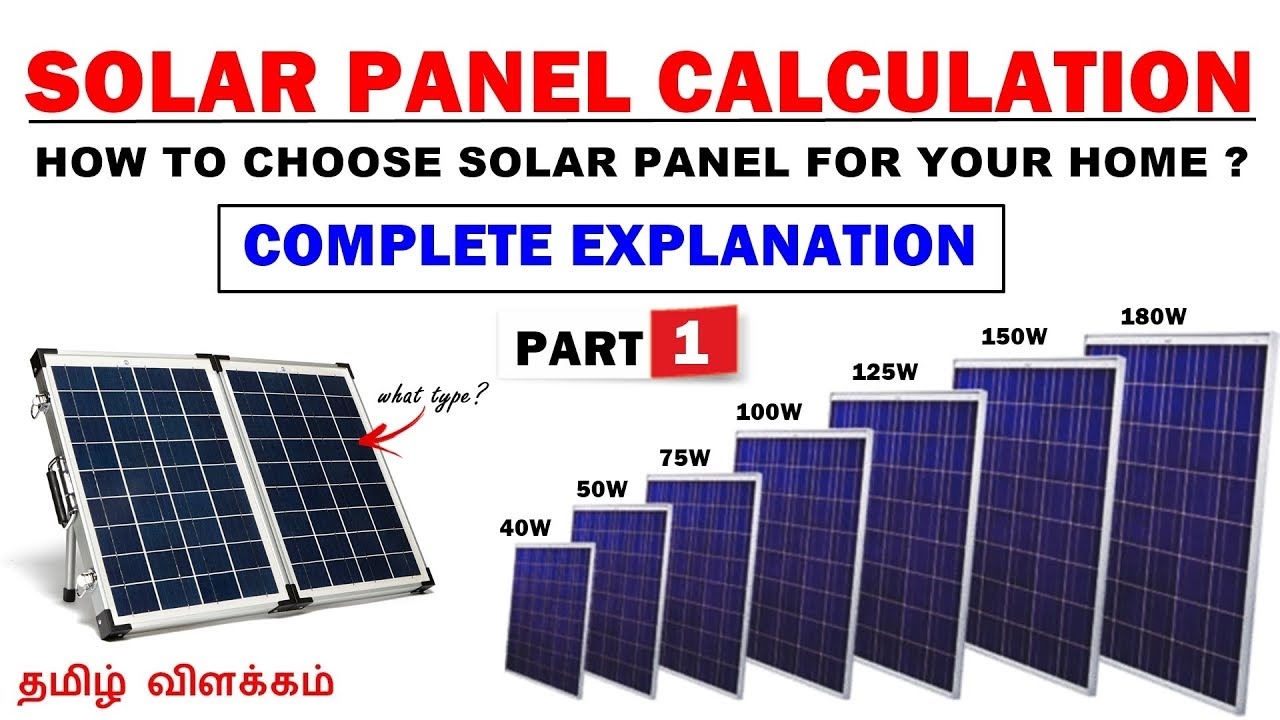Solar Panel Calculation Part 1 Explained In Tamil Youtube