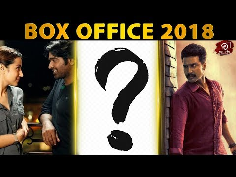 Top 5 Tamil Movies 2018 | Tamil Movie Reviews 2018 I Vishal | Vijay Sethupathi | Vishnu