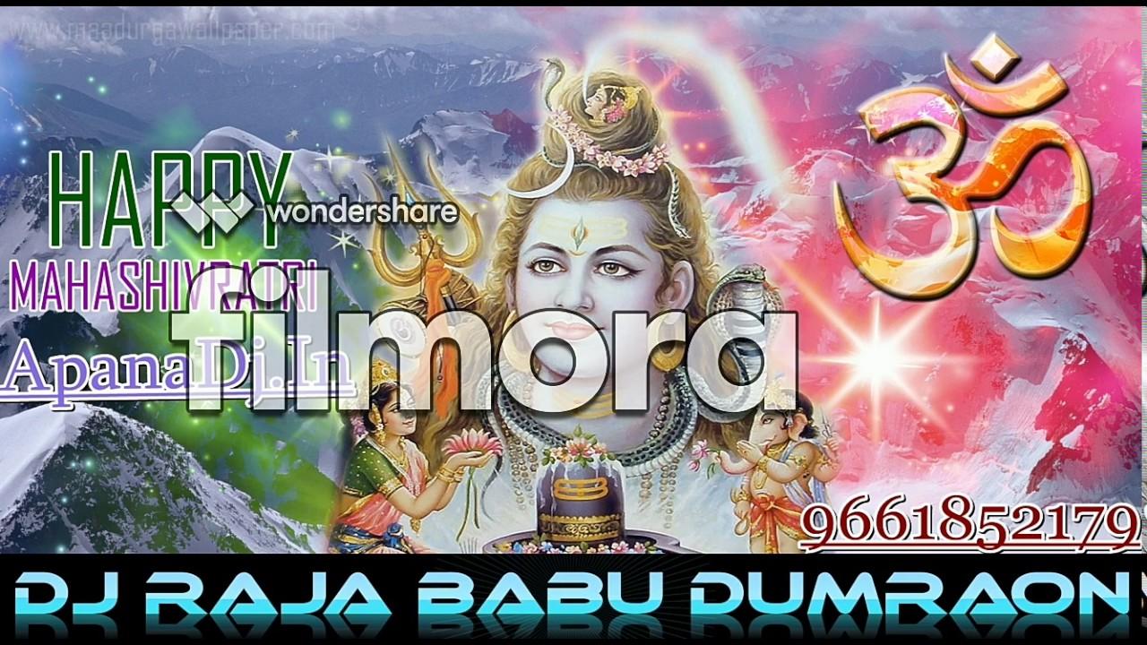 Dj Bolbum Dhamaka Ritesh panday (Dj Raja babu Dumraon)