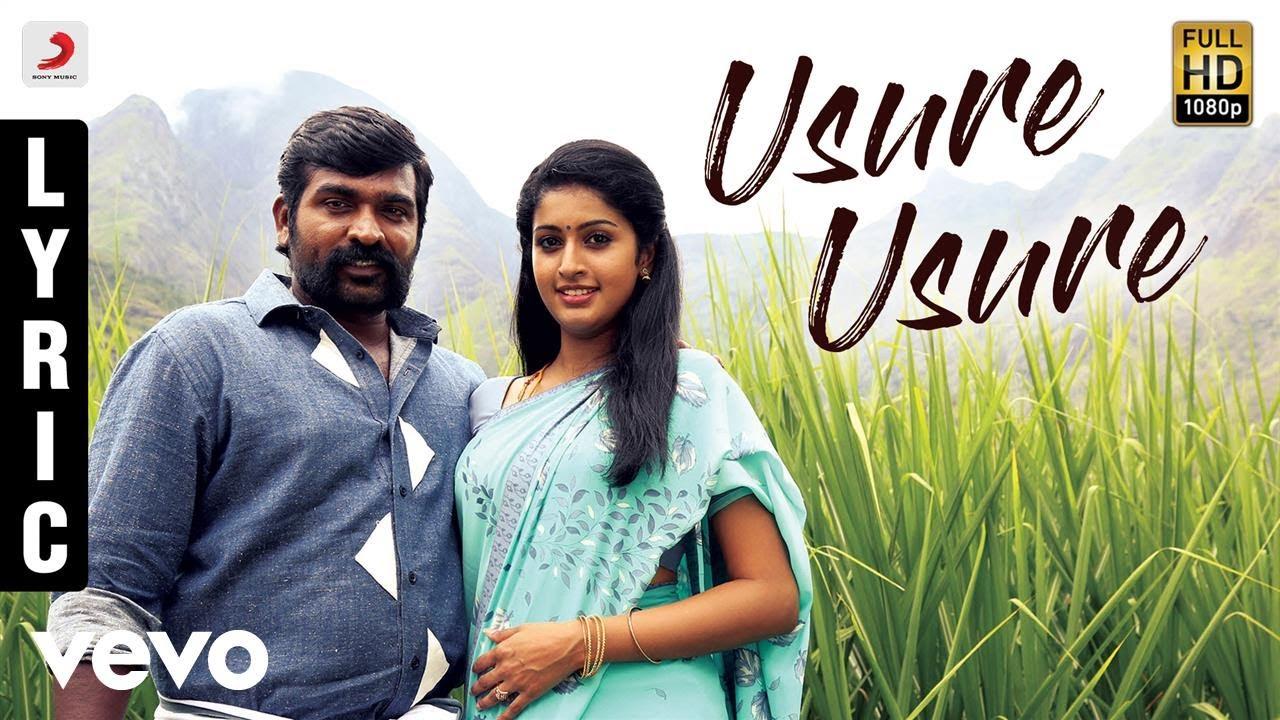 Karuppan - Usure Usure Tamil Lyric Video | Vijay Sethupathi | D  Imman