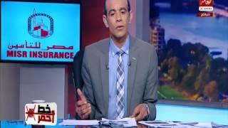 بالفيديو.. موسى: أول شهيد في ثورة 25 يناير كان عسكريًا