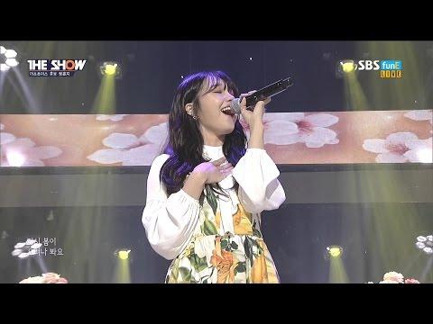 【HD繁體中字】170418  鄭恩地  (Jeong Eun Ji) - The Spring  (Feat. 河琳 Hareem) @  THE SHOW