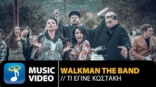 Walkman The Band - Τι Έγινε Κωστάκη (Official Music Video)